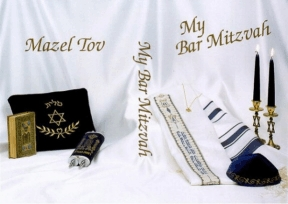 My Bar Mitzvah DVD Insert 051